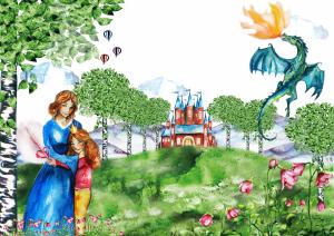 Prinsessan och draken från 2016